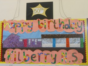 Junior and Senior Infants created a beautiful banner of the school building.